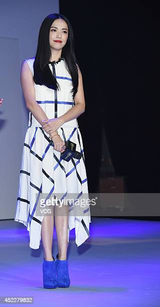 Actress Yao Chen attends a press conference for the launch of Iqiyicom Pictures Company on July 17 2014 in Beijing China