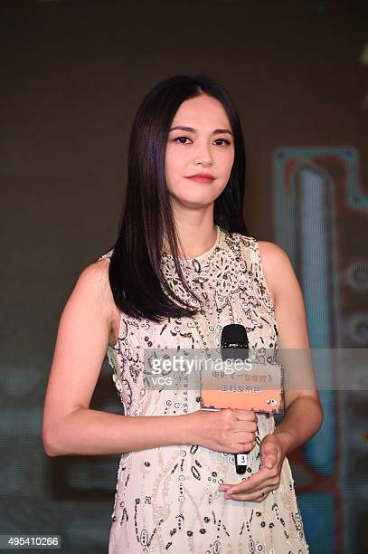 Actress Yao Chen attends a press conference of new film 'Everbody's Fine' directed by Zhang Meng on November 2 2015 in Beijing China The film is set...