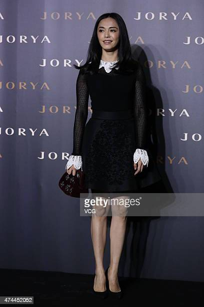 Actress Yao Chen attends Jorya 2015 Fashion Exhibition Reelection New York on May 22 2015 in Shanghai China
