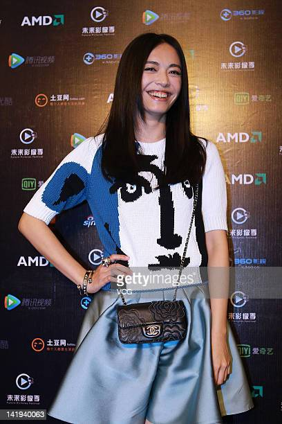 Actress Yao Chen attends the Mmax Future Pictures Festival at Guoan Theater on March 26 2012 in Beijing China