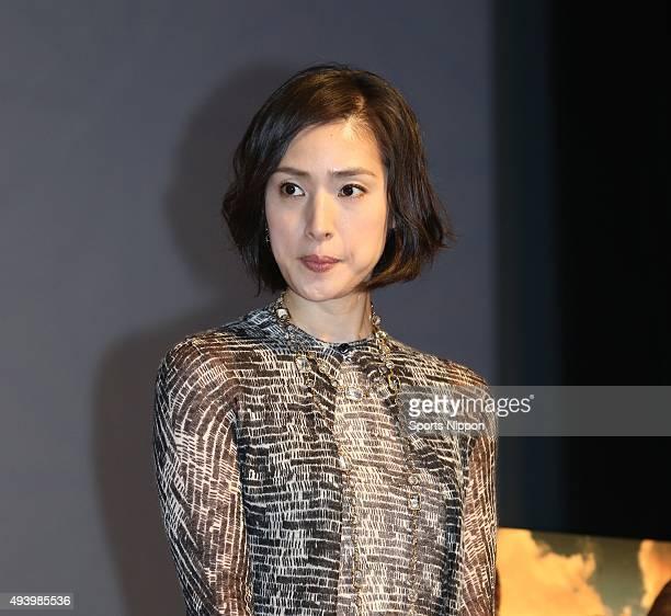 Actress Yūki Amami attends Nippon TV program press conference on April 28 2014 in Tokyo Japan