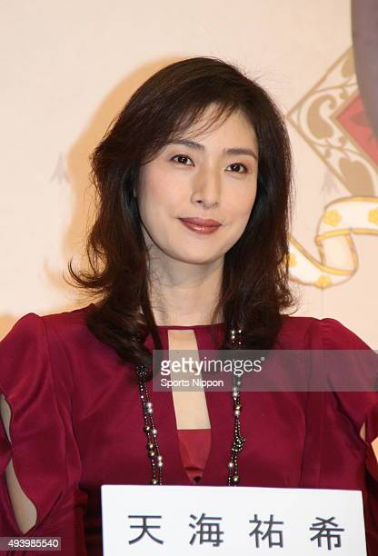Actress Yūki Amami attends the 'Onore Napoleon' Press conference on January 23 2013 in Tokyo Japan
