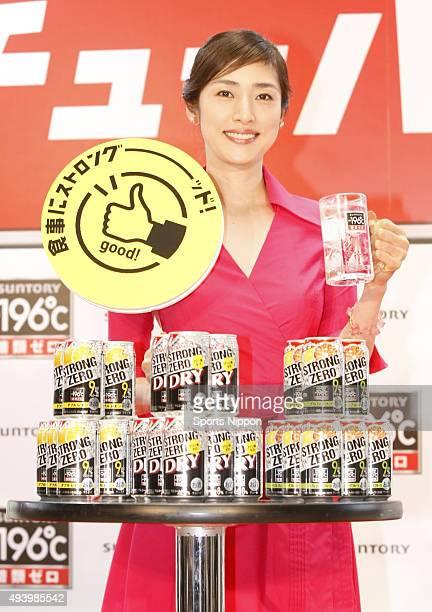 Actress Yūki Amami attends the Suntory Press conference on June 22 2015 in Osaka Japan