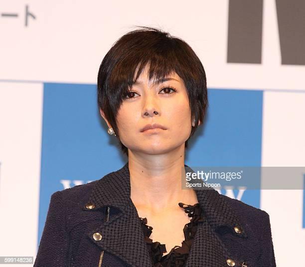 Actress Yoko Maki attends preview screening of the 'MOZU Season1' on April 5 2014 in Tokyo Japan