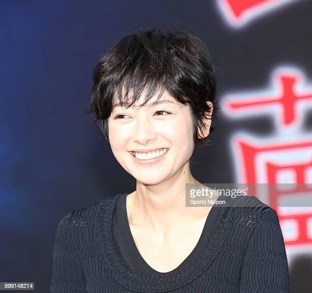 Actress Yoko Maki attends the TV Asahi special program 'Miyamoto Musashi' press conference on March 10 2014 in Tokyo Japan