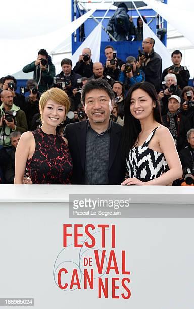 Actress Yoko Maki director Hirokazu Koreeda and actress Machiko Ono attend the 'Soshite Chichi Ni Naru' Photocall during the 66th Annual Cannes Film...