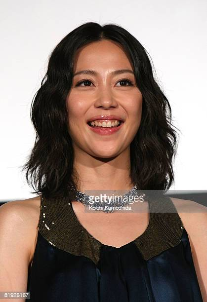 Actress Yoshino Kimura attends the 'Kung Fu Panda' Japan Premiere at Shinjuku Piccadilly on July 14 2008 in Tokyo Japan The film will open on July 26...