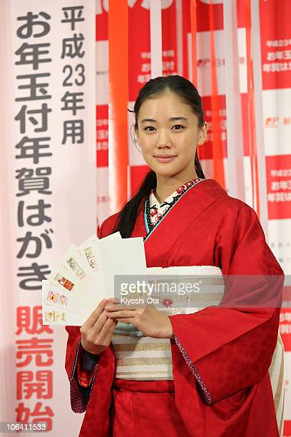 Actress Yu Aoi poses during the Japan Post Group 2011 New Year Greeting Card Sales Ceremony at Kyobashi Post Office on November 1 2010 in Tokyo Japan...