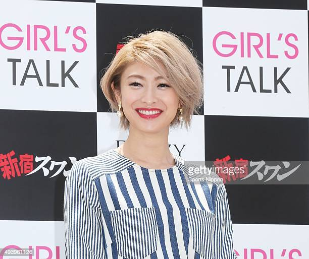 Actress Yu Yamada attends the 'Shinjuku Swan' Press conference on May 22 2015 in Tokyo Japan
