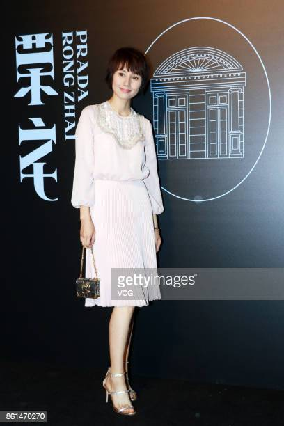 Actress Yuan Quan attends the opening reception of Prada Rong Zhai on October 14 2017 in Shanghai China