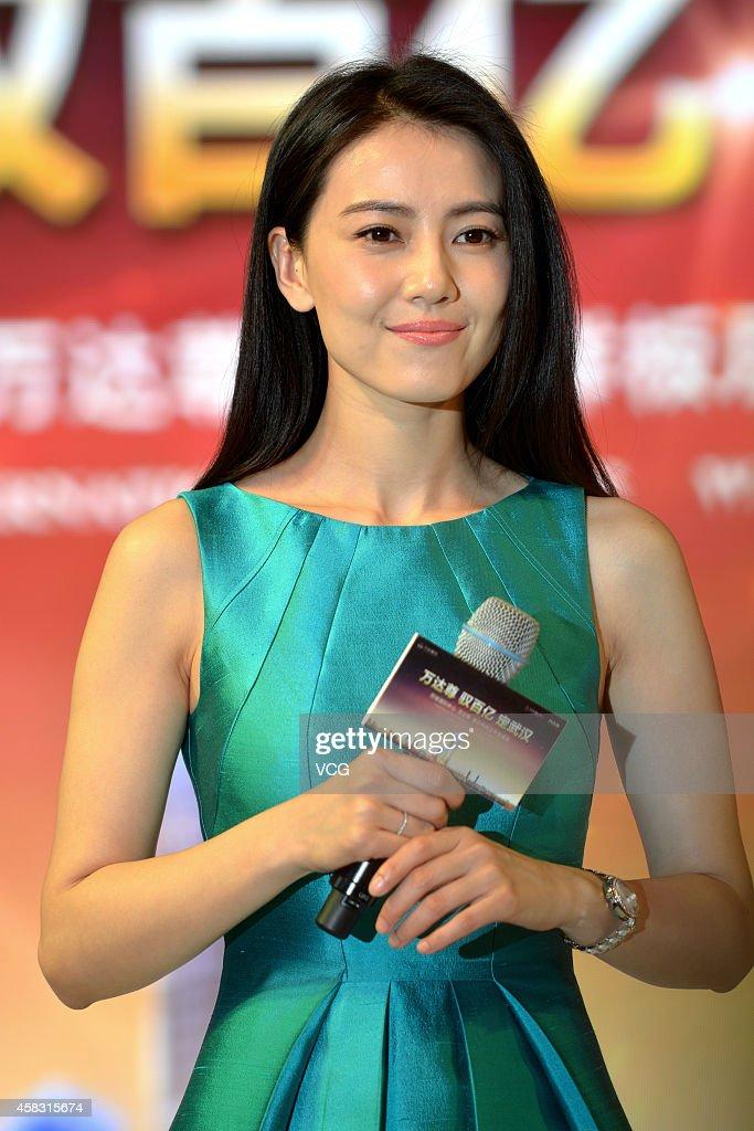 gao yuanyuan but always
