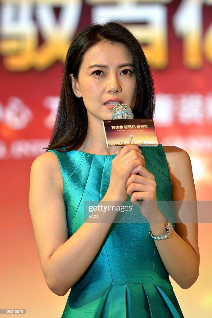 gao yuanyuan facebook