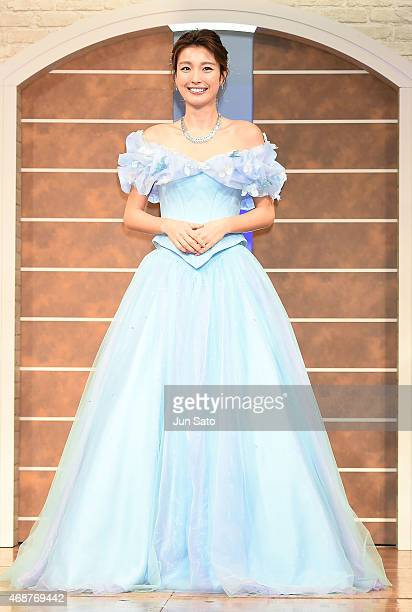 Actress Yukina Kinoshita attends the press conference for 'Cinderella' at The Ritz Carlton Tokyo on April 7 2015 in Tokyo Japan