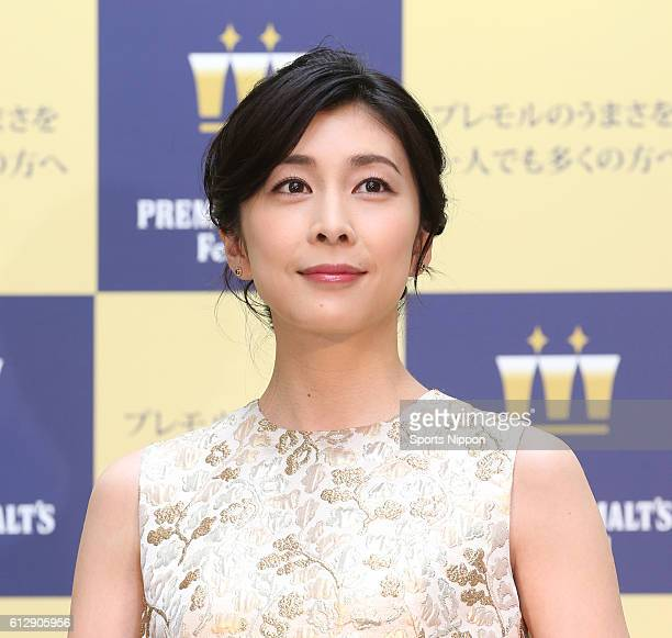 Actress Yuko Takeuchi attends Suntory The Premium Malt's PR Event on April 27 2016 in Tokyo Japan