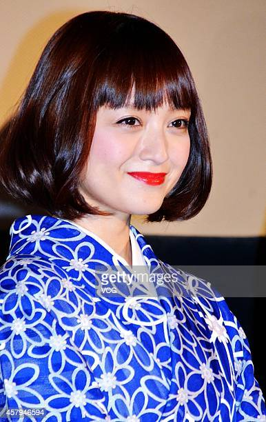 Actress Yumi Adachi attends press conference of 'Hanayoi Dochu' on October 27 2014 in Tokyo Japan