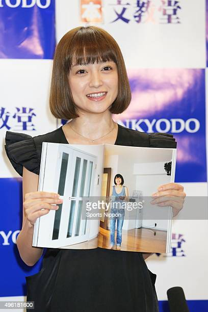 Actress Yumi Adachi attends the press conference for the release of her new book on September 14 2013 in Tokyo Japan