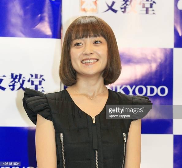 Yumi Adachi Nude Photos 14