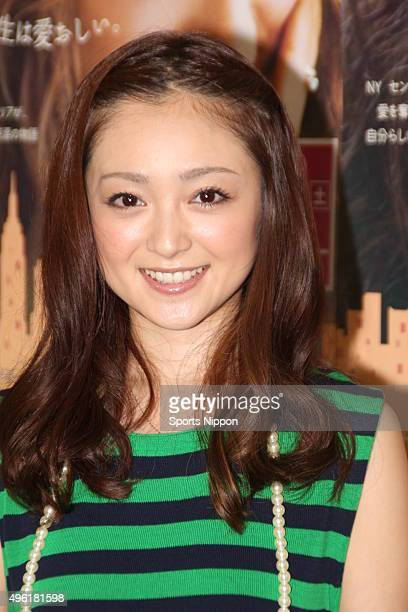 Actress Yumi Adachi attends the 'The Other Woman' Press conference on June 29 2011 in Tokyo Japan