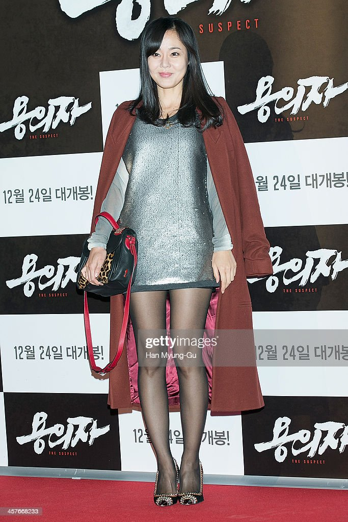 Actress Yunjin Kim attends 'The Suspect' VIP screening at COEX Mega Box on December 17, 2013 in Seoul, South Korea. The film will open on December 24, in South Korea.