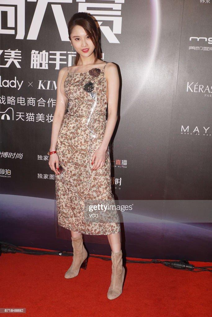 Stars Highlight 2017 OnlyLady & KIMISS Ceremony In Shanghai