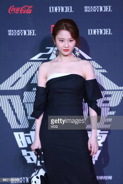 Actress Zhang Huiwen arrives at the red carpet of L'Officiel Fashion Night 2017 on November 29 2017 in Beijing China