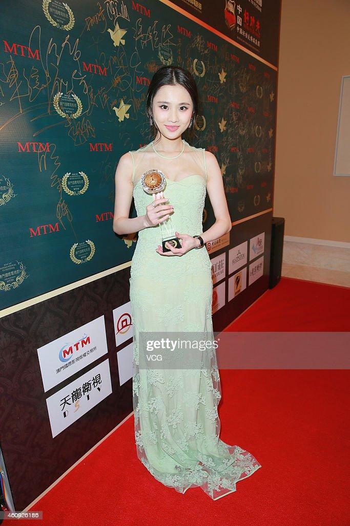 The 6th Macau International Movie Festival