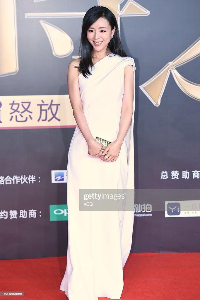 2016 Weibo Awards Ceremony Held In Beijing