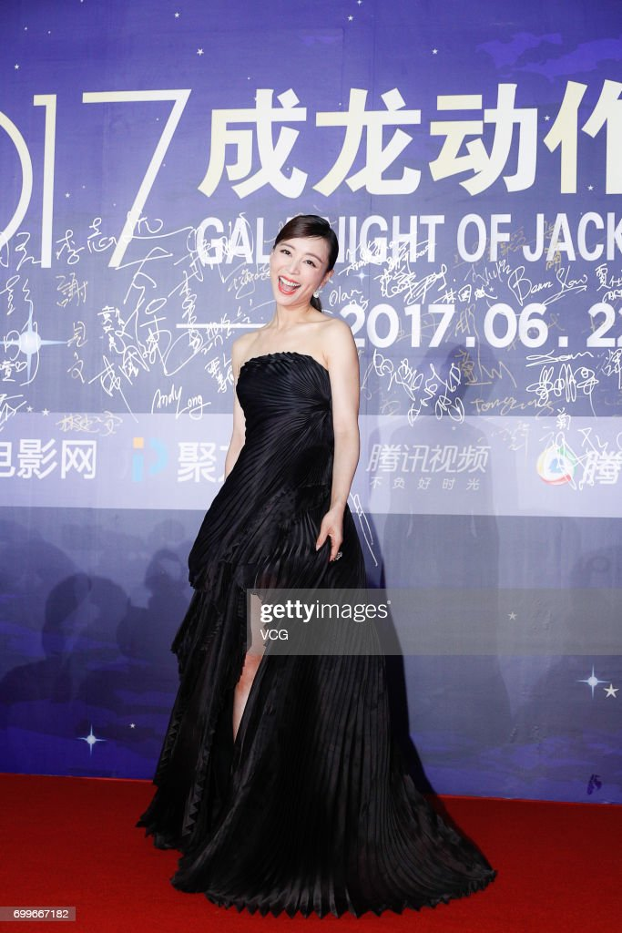 20th Shanghai International Film Festival - Gala Night Of Jackie Chan Action Movie Week