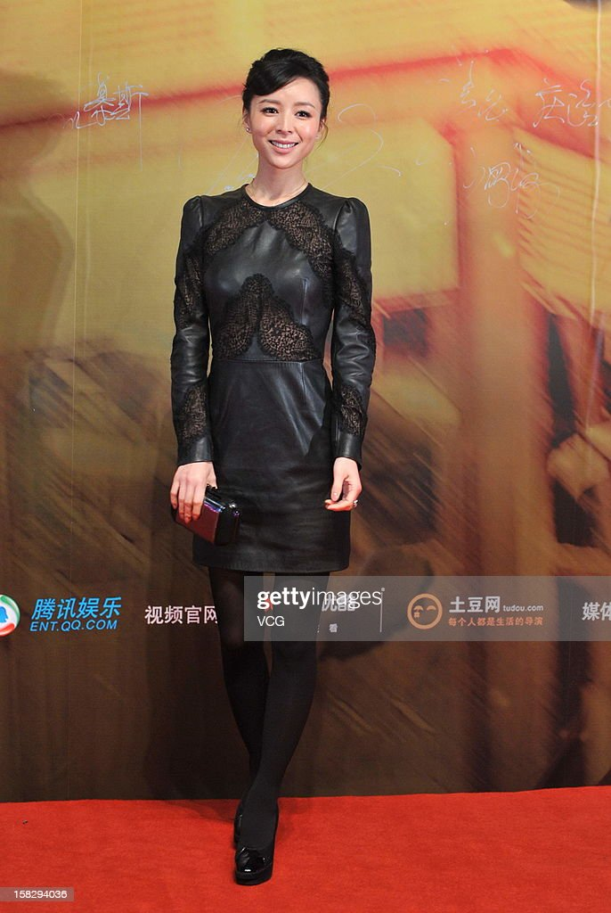 Actress <a gi-track='captionPersonalityLinkClicked' href=/galleries/search?phrase=Zhang+Jingchu&family=editorial&specificpeople=242993 ng-click='$event.stopPropagation()'>Zhang Jingchu</a> arrives at the red carpet of the 'Chinese Zadiac' premiere at National Indoor Stadium on December 12, 2012 in Beijing, China.