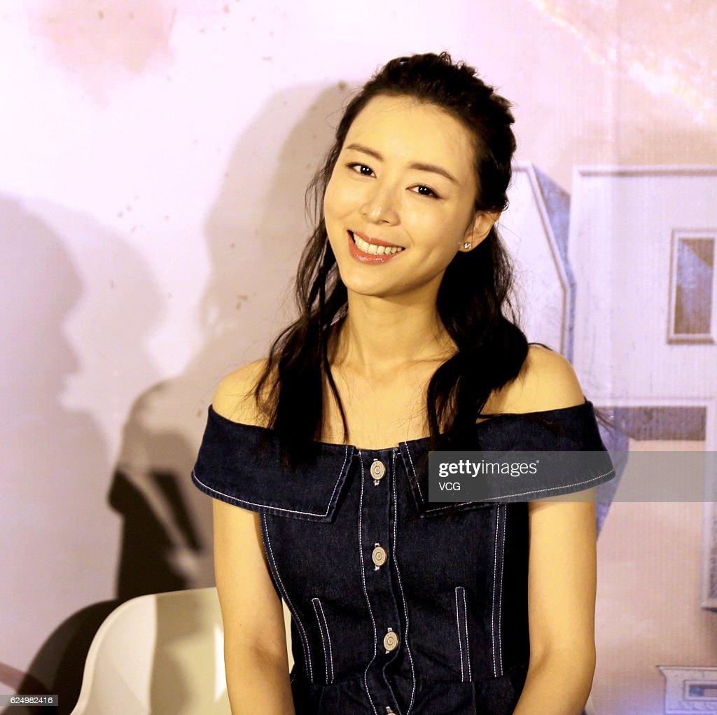 jingchu zhang wikifeet