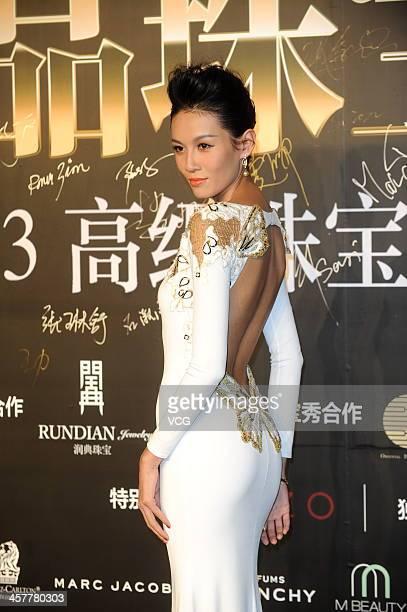 Actress Zhang Lanxin attends Bazaar Jewelry Gala Dinner at Park Hyatt Hotel on December 18 2013 in Beijing China