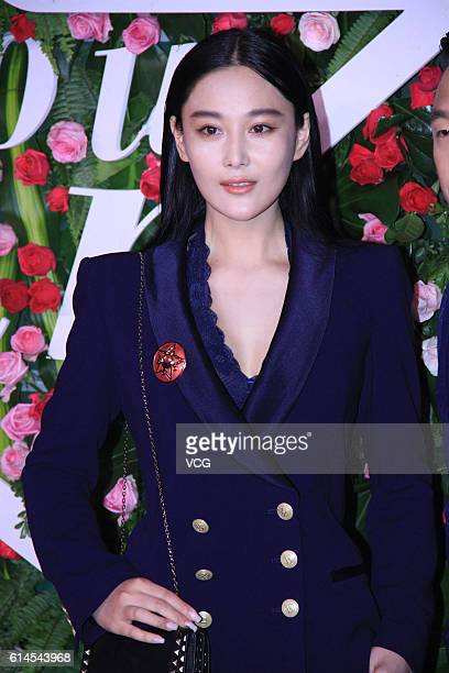 Actress Zhang Xinyu arrives at the red carpet of 2016 Lannia Star Show at Beijing Workers Stadium on October 13 2016 in Beijing China