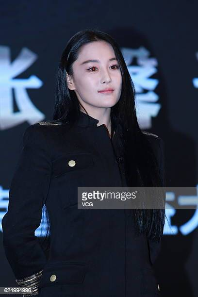 Actress Zhang Xinyu attends a strategic conference on November 21 2016 in Beijing China