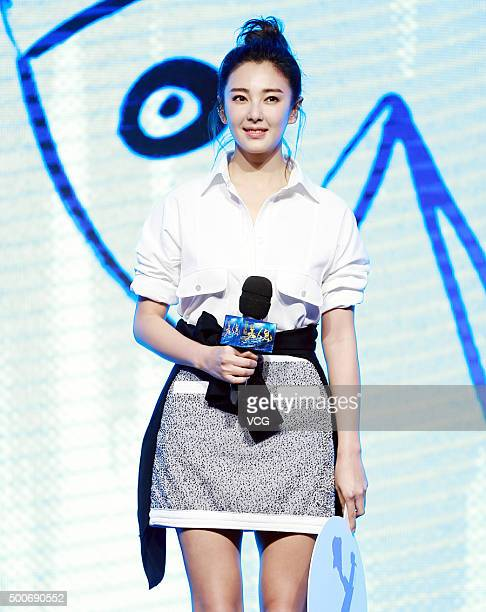 Actress Zhang Yuqi attends a theme press conference of Stephen Chow's film 'The Mermaid' on December 9 2015 in Beijing China