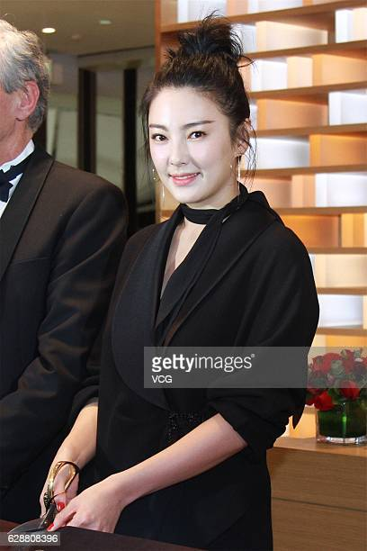 Actress Zhang Yuqi attends an endorsement event of Louis XIII on December 8 2016 in Beijing China