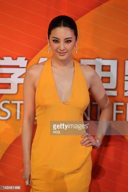 Actress Zhang Yuqi attends the closing ceremony of 19th Beijing University Student Film Festival at National Olympic Sports Center on April 26 2012...