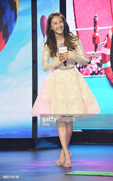 Actress Zhang Yuqi attends the premiere of director Zhang Linzi's film 'Honey Enemy' on August 25 2015 in Beijing China