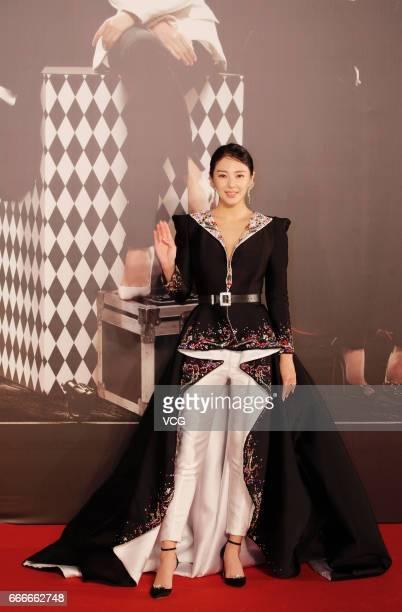 Actress Zhang Yuqi poses on red carpet of the 36th Hong Kong Film Awards ceremony at Hong Kong Cultural Centre on April 9 2017 in Hong Kong China