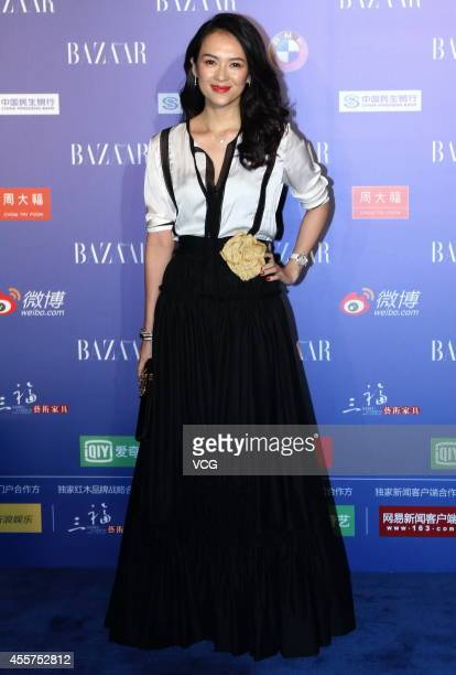 Actress Zhang Ziyi attends 2014 Bazaar Charity Night at China World Trade Center Tower III on September 19 2014 in Beijing China