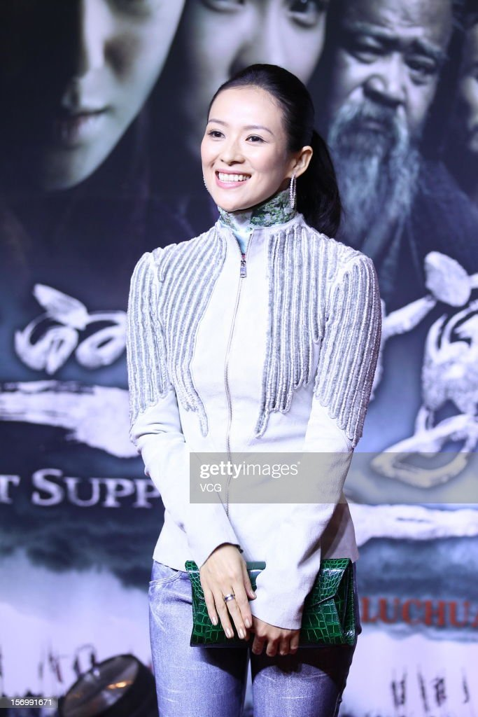 Actress Zhang Ziyi attends 'The Last Supper' premiere at China World Trade Center Tower III on November 26, 2012 in Beijing, China.