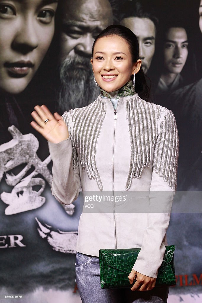 Actress <a gi-track='captionPersonalityLinkClicked' href=/galleries/search?phrase=Zhang+Ziyi&family=editorial&specificpeople=172013 ng-click='$event.stopPropagation()'>Zhang Ziyi</a> attends 'The Last Supper' premiere at China World Trade Center Tower III on November 26, 2012 in Beijing, China.