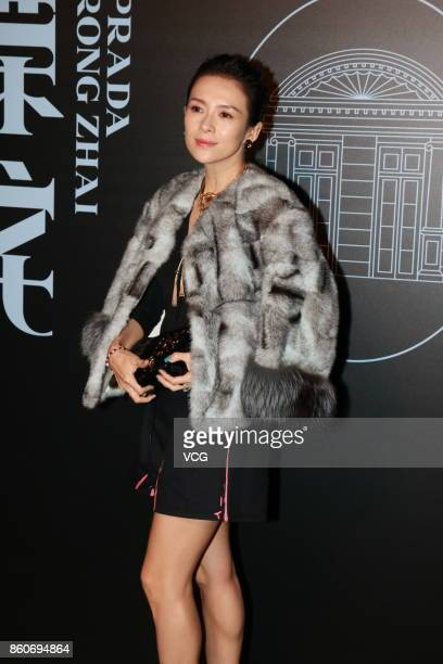 Actress Zhang Ziyi attends the Prada event on October 12 2017 in Shanghai China