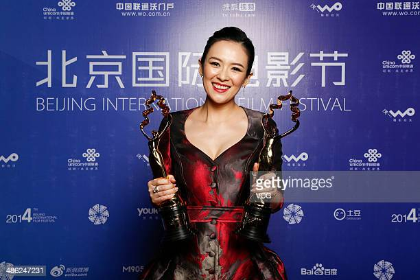 Actress Zhang Ziyi poses with her trophy at the closing ceremony during 2014 Beijing International Film Festival at BTV Theater on April 23 2014 in...