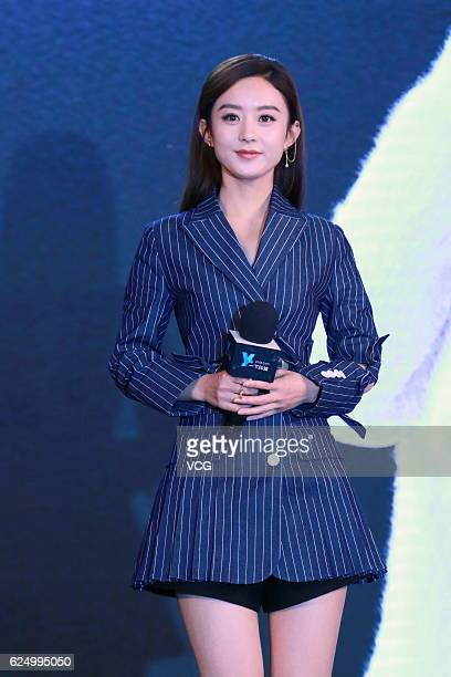 Actress Zhao Liying attends a strategic conference on November 21 2016 in Beijing China