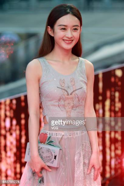 Actress Zhao Liying attends the 2017 Chinese Television Series Quality Ceremony held by Dragon TV on February 26 2017 in Shanghai China