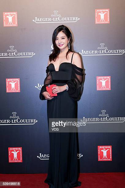 Actress Zhao Wei attends JaegerLeCoultre cocktail party during the 19th Shanghai International Film Festival on June 11 2016 in Shanghai China