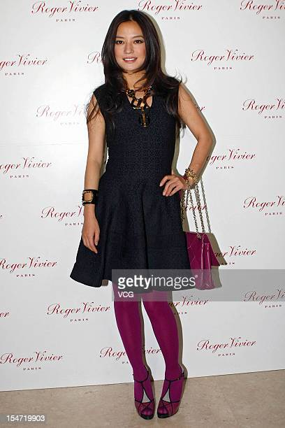 Actress Zhao Wei attends the Roger Vivier store opening ceremony at Yintai Centre on October 24 2012 in Beijing China
