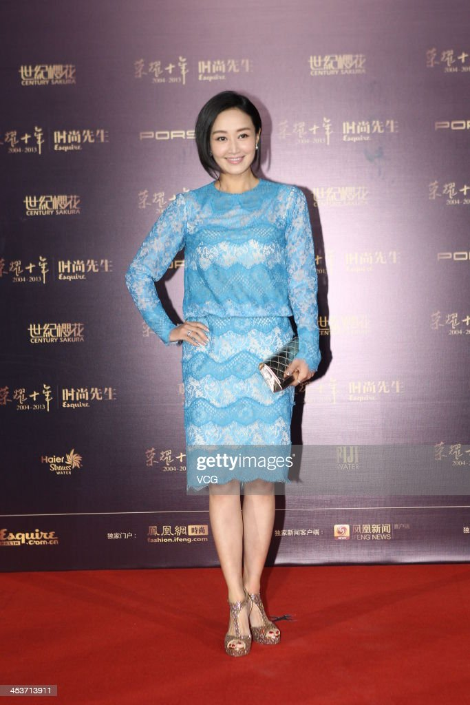 Actress Zhao Ziqi attends 'Esquire Men Of The Year Awards 2013' at Oriental Theatre on December 4, 2013 in Beijing, China.