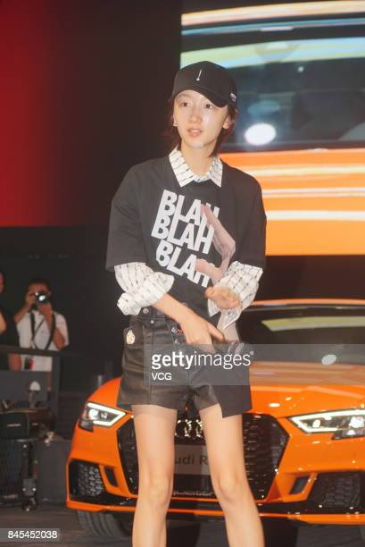 Actress Zhou Dongyu attends Audi's new product release conference on September 10 2017 in Shanghai China