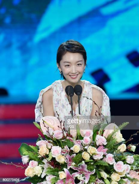 Actress Zhou Dongyu attends the opening ceremony of the 2017 BRICS Film Festival on June 23 2017 in Chengdu Sichuan Province of China